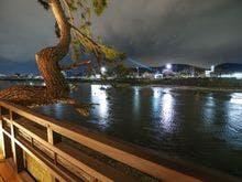 京都鴨川のお宿 たまみ