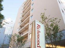 リッチモンドホテル高知