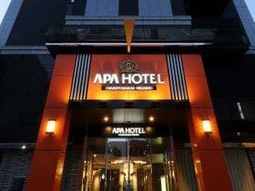 アパホテル<名古屋栄東>
