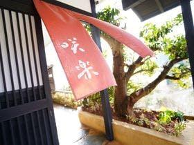 桐のかほり 咲楽