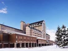 キロロトリビュートポートフォリオホテル北海道