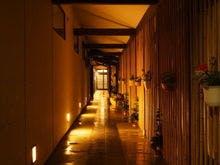 旅館静雲荘