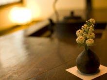 和の匠 花暖簾