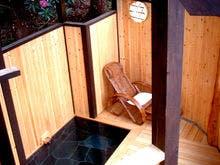 囲炉裏の御宿 花敷の湯
