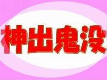 杜の湯ドーミーインEXPRESS仙台広瀬通