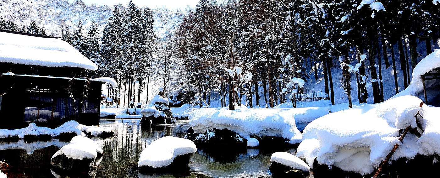 Japanese Garden with Snow