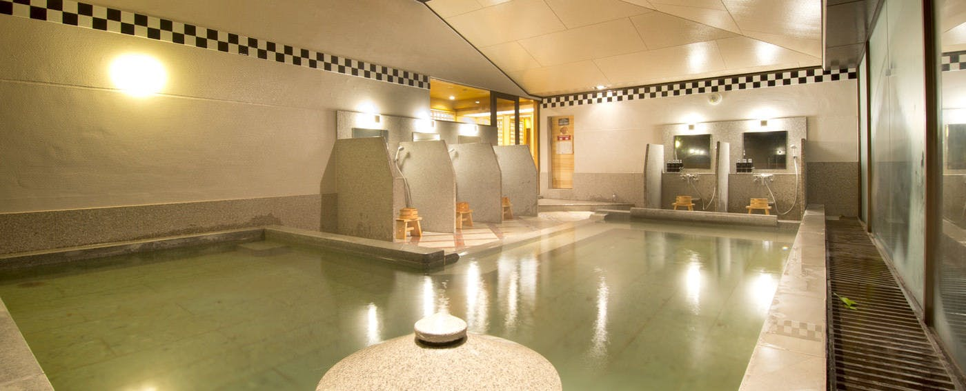 Large Public Bath 'Shien'