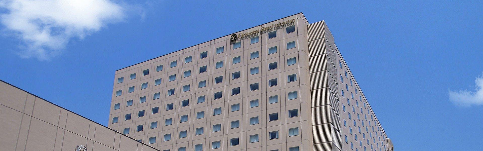 オリエンタルホテル 東京ベイ 東京ディズニーリゾート チケット付