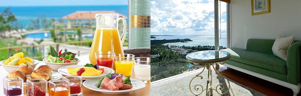 【期間限定ポイント15倍】寛ぎも、喜びも、世界基準 Marriott Stay <朝食付>
