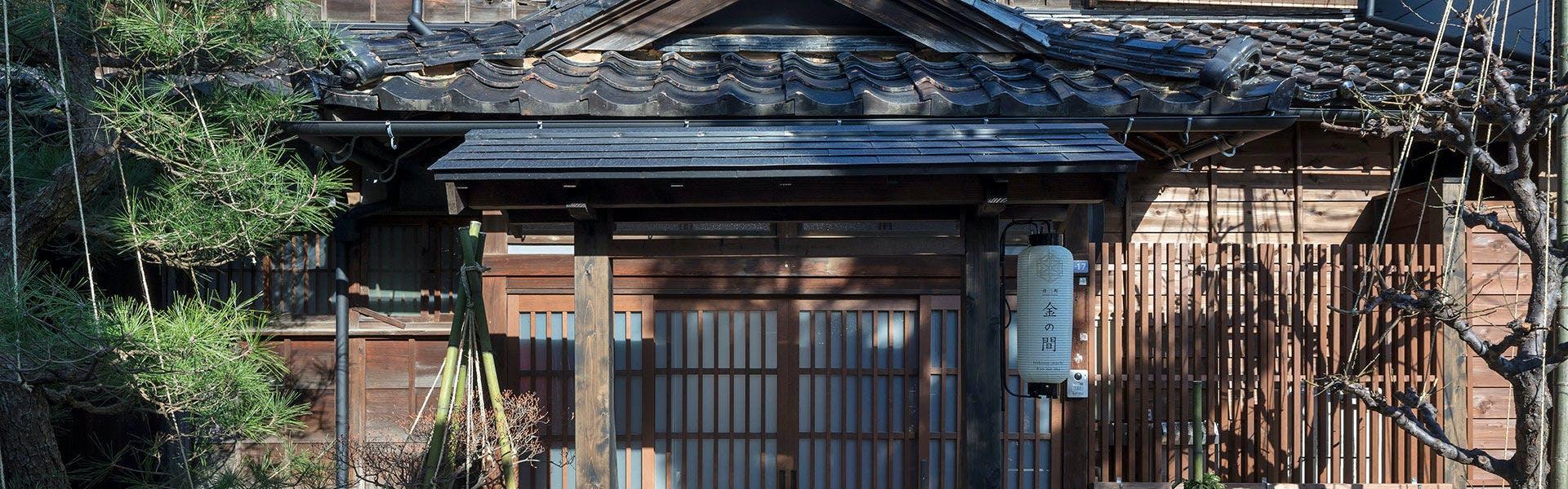 金沢の伝統に囲まれて優雅に過ごす