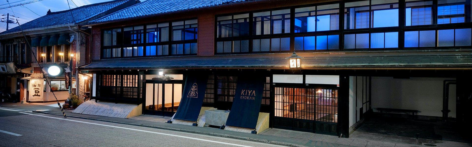 偉人たちに愛された伝説の旅館を再生
